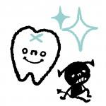 子供の虫歯予防に<span>フッ素</span>は有効?保険は?費用は?危険性は?