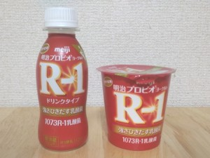 R1ヨーグルトの効果と値段 サプリはある?摂取タイミングは?
