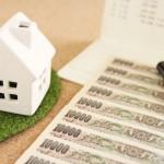 マイナス金利でチャンス!住宅ローン借り換えで得する3つの条件