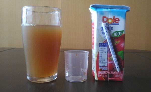 マインドガードDXとリンゴジュース