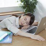<span>脳疲労</span>の症状・原因・回復方法について