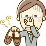 <span>靴の臭い</span>が取れない時の対策!10円・重層・粉で臭いを消す!