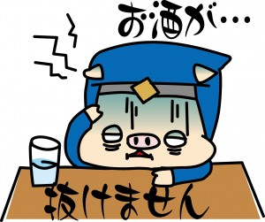 二日酔い解消に効く飲み物・食べ物・薬・サプリメント・ツボ