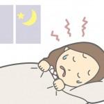 いびきの原因と対策!鼻づまりと喉の筋肉の低下が鍵!