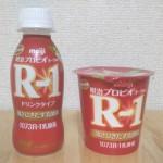 <span>R1ヨーグルト</span>の効果と値段 サプリはある?摂取タイミングは?