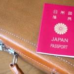 <span>国際線</span>で機内持ち込み可の手荷物 液体やスーツケースのサイズは?