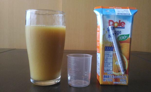 マインドガードDXとオレンジジュース