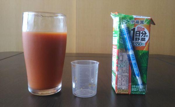 マインドガードDXと野菜ジュース