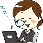 <span>食後の眠気</span>がひどいのは血糖値が原因?対策は?病気の可能性は?