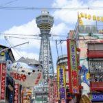 <span>大阪</span>の<span>インスタ映え</span>スポット15選!カフェやグルメから観光地まで