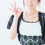 結婚式や二次会の<span>ゲストドレスのレンタル</span>はネットも可能!相場は?
